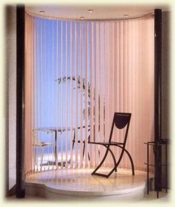 lamellenvorhang lamellenvorhaenge ersatzlamellen schraeglamellen verdunkelungslamellen nach. Black Bedroom Furniture Sets. Home Design Ideas